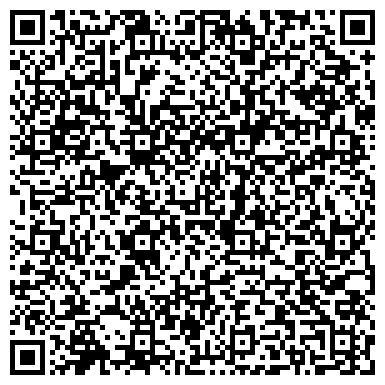 QR-код с контактной информацией организации РЕАБИЛИТАЦИОННОЕ ПРОИЗВОДСТВЕННОЕ ПРЕДПРИЯТИЕ ИНВАЛИДОВ
