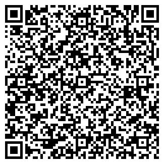 QR-код с контактной информацией организации УСТИНОВ