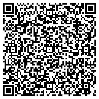 QR-код с контактной информацией организации КОРАЛЛ № 3