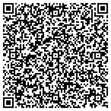 QR-код с контактной информацией организации Арман,ТОО