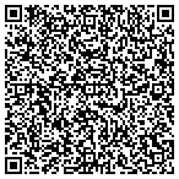QR-код с контактной информацией организации Парадиз, ТОО