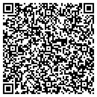 QR-код с контактной информацией организации ПОИСК МУРЭП