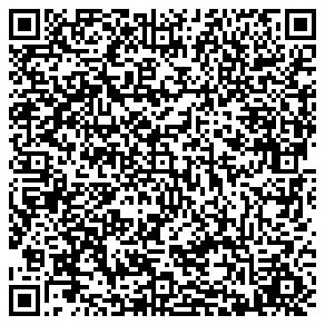 QR-код с контактной информацией организации Казтелекон, ТОО