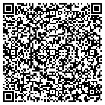 QR-код с контактной информацией организации Крома, ТОО