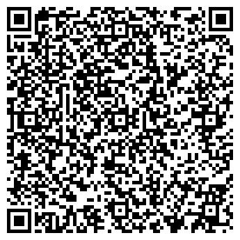 QR-код с контактной информацией организации Фанкор Интернэшнл, ТОО