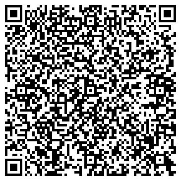 QR-код с контактной информацией организации СтройМаркет, ТОО