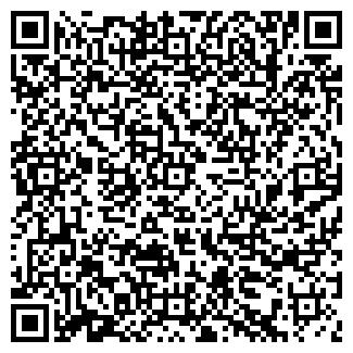 QR-код с контактной информацией организации УПТК-ЦС, ТОО