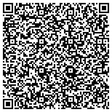 QR-код с контактной информацией организации Строитель, ТОО