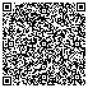 QR-код с контактной информацией организации Алимов, ИП