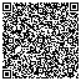 QR-код с контактной информацией организации КОРАЛЛ № 4