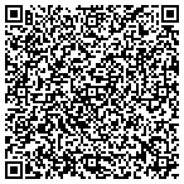 QR-код с контактной информацией организации Best Stone (Бэст Стоун), ИП
