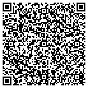 QR-код с контактной информацией организации Абылайхан, ТОО