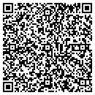 QR-код с контактной информацией организации Грант, ТОО