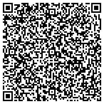 QR-код с контактной информацией организации Эльбор Казахстан, представительство, ТОО