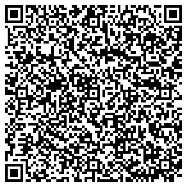 QR-код с контактной информацией организации Байгабилов, ИП