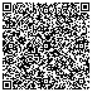 QR-код с контактной информацией организации Хаттон, ТОО