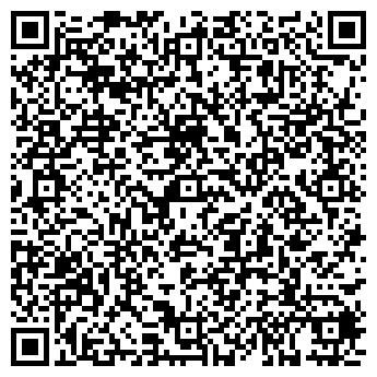 QR-код с контактной информацией организации Кали, Компания