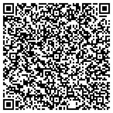 QR-код с контактной информацией организации Emmanuel (Еммануэль), ТОО