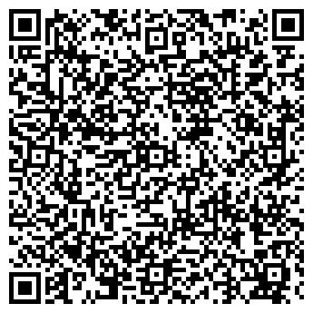 QR-код с контактной информацией организации Тан Шолпан НТ, ТОО