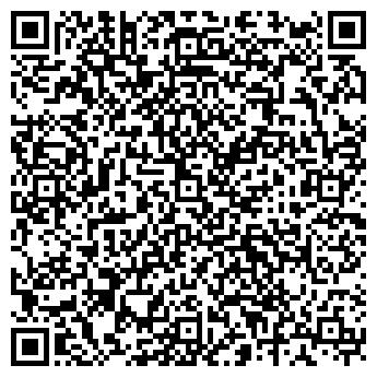 QR-код с контактной информацией организации ПОЖАРНАЯ ЧАСТЬ № 56
