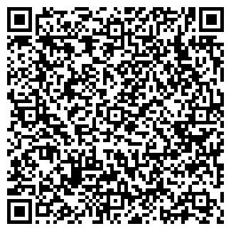 QR-код с контактной информацией организации ПримаПласт, ИП