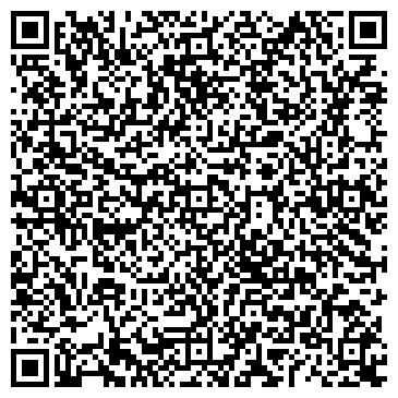QR-код с контактной информацией организации Абсолютстрой, ТОО