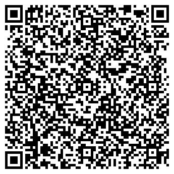 QR-код с контактной информацией организации Окна Лайн, ТОО