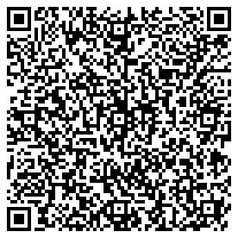 QR-код с контактной информацией организации Каролит ЛТД, ТОО