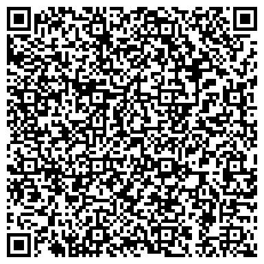 QR-код с контактной информацией организации ОДЕССАСТРОЙСЕРВИС, ОДЕССКОЕ РЕМОНТНО-СТРОИТЕЛЬНОЕ ПРЕДПРИЯТИЕ, КП