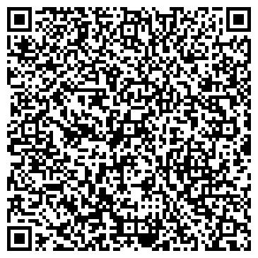 QR-код с контактной информацией организации Статус, ТОО