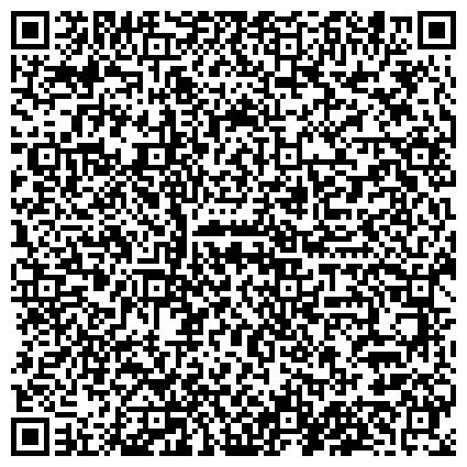 QR-код с контактной информацией организации Стекольная компания Әйнек, ТОО