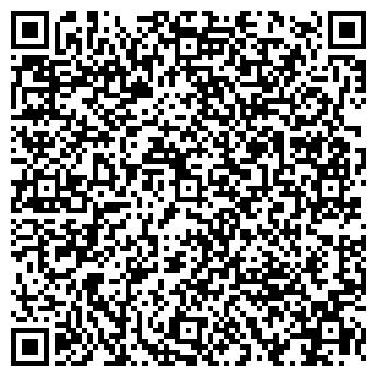 QR-код с контактной информацией организации ИНСИ-МОСТ, ТОО