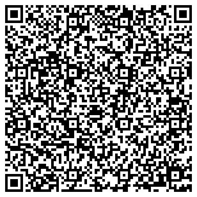 QR-код с контактной информацией организации Бикромат plus (Бикромат плюс), ТОО