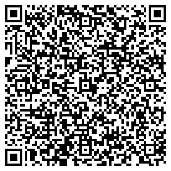 QR-код с контактной информацией организации Кма Строй Сервис, ТОО