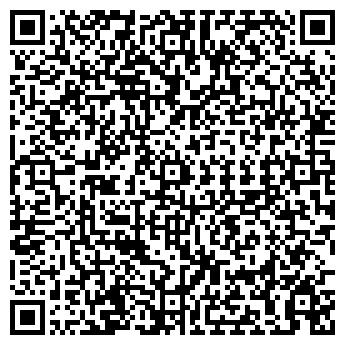 QR-код с контактной информацией организации АБН Трейд, ТОО