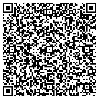 QR-код с контактной информацией организации Apex(Апекс), ТОО