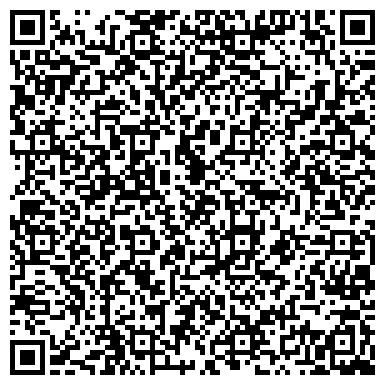 QR-код с контактной информацией организации РЕГИОНАЛЬНЫЙ КОЛЛЕДЖ МЕЖДУНАРОДНОГО БИЗНЕСА И ПРАВА