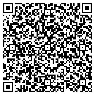 QR-код с контактной информацией организации АЛ, ИП