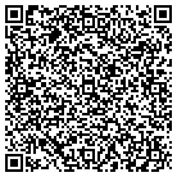 QR-код с контактной информацией организации Розалина, ИП