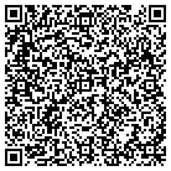 QR-код с контактной информацией организации Сариев А.Е., ИП