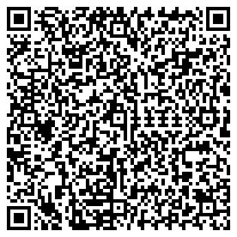 QR-код с контактной информацией организации Ярс и К, ТОО