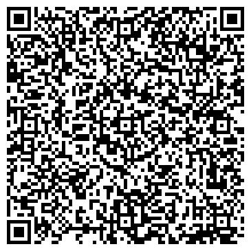 QR-код с контактной информацией организации Oriona-L (Ориона-Л), ТОО