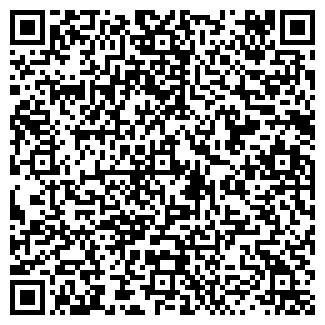 QR-код с контактной информацией организации Эрна-НТ, ТОО