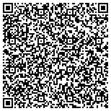 QR-код с контактной информацией организации МТС Service Group Астана (Сервис Групп), ТОО