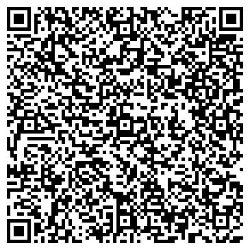QR-код с контактной информацией организации Meta Lex (Мета Лекс), ЧП