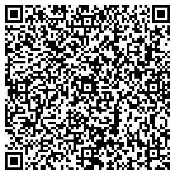 """QR-код с контактной информацией организации ТОО """"Tau ind."""""""