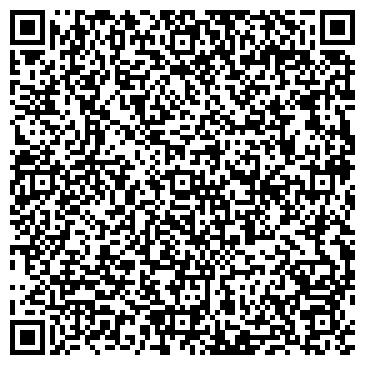 QR-код с контактной информацией организации Компания «Винтера»