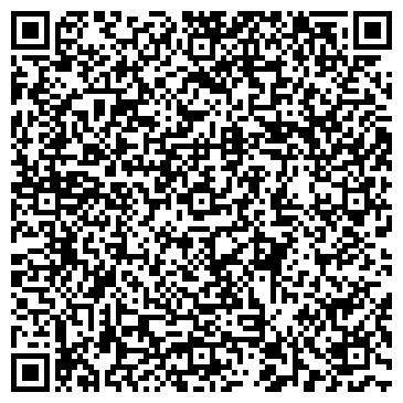 QR-код с контактной информацией организации ТОО «КАЗСТРОЙ-ИННОВАЦИЯ»