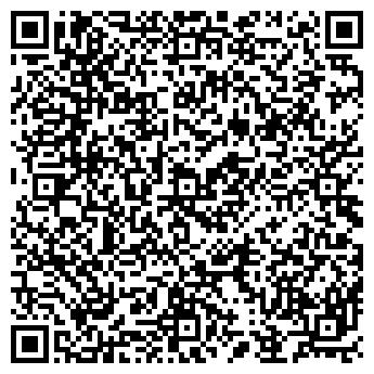 """QR-код с контактной информацией организации арт галлерея """"Art-Amigo"""""""