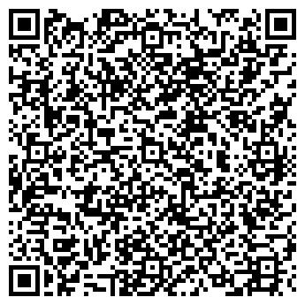 """QR-код с контактной информацией организации компания""""AlekFad"""""""